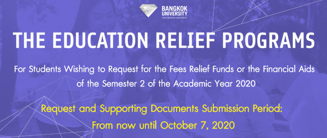 The Education Relief Programs